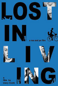 lost-in-living-movie-poster-thumb